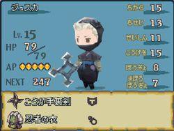 Final Fantasy Gaiden - 29