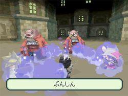 Final Fantasy Gaiden - 30