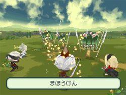 Final Fantasy Gaiden - 32