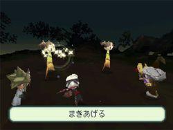 Final Fantasy Gaiden - 34