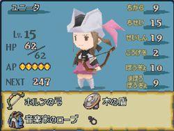 Final Fantasy Gaiden - 35