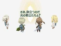 Final Fantasy Gaiden - 3