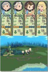 Final Fantasy Gaiden - 4