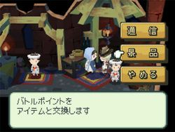Final Fantasy Gaiden - 5