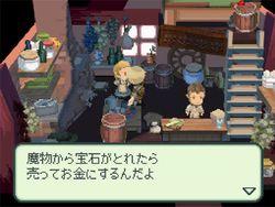 Final Fantasy Gaiden - 6