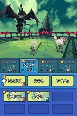 Final Fantasy Gaiden - 8
