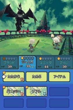 Final Fantasy Gaiden - 9