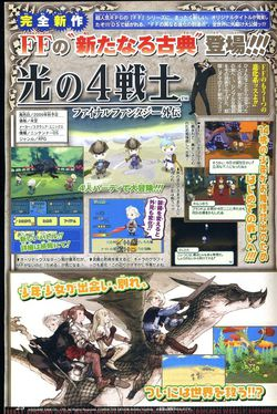 Final Fantasy Gaiden - scan