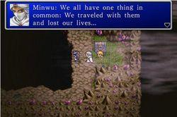 Final Fantasy II iPhone 02