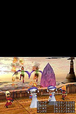 Final Fantasy III   Image 9