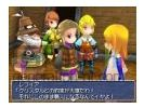 Final fantasy iii scan 2 small