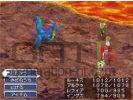 Final fantasy iii scan 4 small
