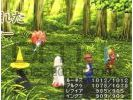 Final fantasy iii small