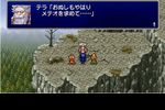 Final Fantasy IV Complete Collection - 4