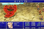 Final Fantasy IV Complete Collection - 5