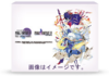 Final Fantasy IV Complete Collection : date de sortie