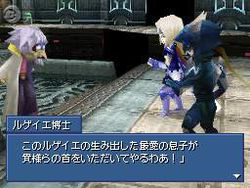 Final fantasy iv ds 11