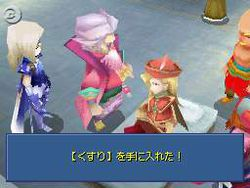 Final fantasy iv ds 18