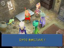 Final fantasy iv ds 20
