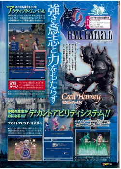 Final fantasy iv ds scan 1