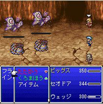 Final Fantasy IV The After   1