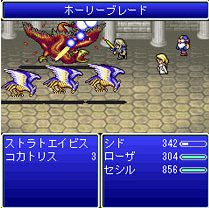 Final Fantasy IV The After   3