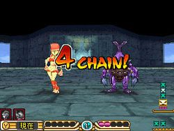 Final Fantasy Legend III - 10