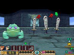 Final Fantasy Legend III - 11