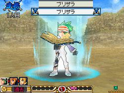 Final Fantasy Legend III - 12
