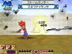 Final Fantasy Legend III - 13