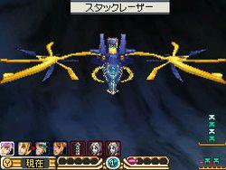 Final Fantasy Legend III - 17