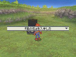 Final Fantasy Legend III - 18