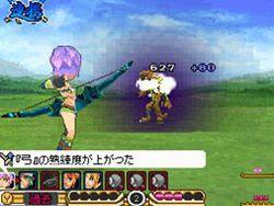 Final Fantasy Legend III - 1