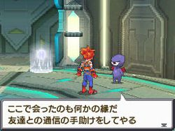 Final Fantasy Legend III - 20