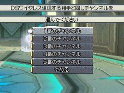 Final Fantasy Legend III - 21