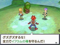Final Fantasy Legend III - 22