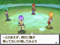 Final Fantasy Legend III - 23