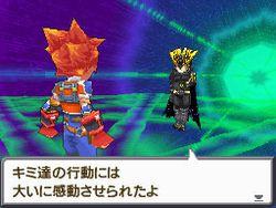 Final Fantasy Legend III - 25