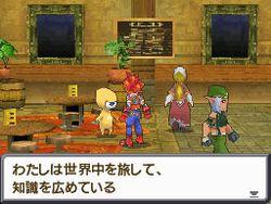 Final Fantasy Legend III - 26