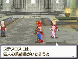 Final Fantasy Legend III - 28