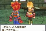 Final Fantasy Legend III - 2