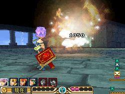Final Fantasy Legend III - 3