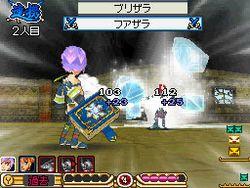 Final Fantasy Legend III - 8