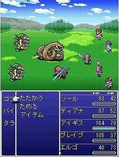 Final Fantasy Legends - 2