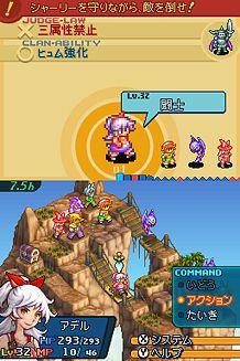 Final Fantasy Tactics A2 : Grimoire of the Rift   1