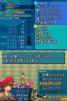 Final Fantasy Tactics A2 : Grimoire of the Rift   2