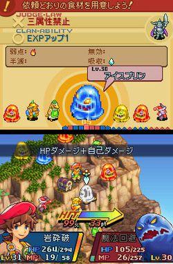 Final Fantasy Tactics A2 : Grimoire of the Rift   3