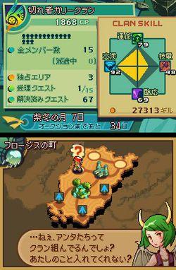 Final Fantasy Tactics A2 : Grimoire of the Rift   4