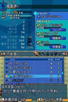 Final Fantasy Tactics A2 : Grimoire of the Rift   5