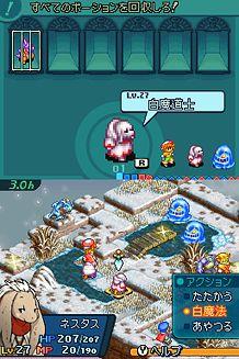 Final Fantasy Tactics A2 : Grimoire of the Rift   6
